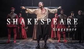 莎士比亚戏剧教育国际学习营(八月 新加坡站)