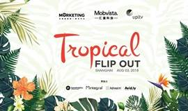 Tropical Flip Out 夏日颠覆时光 —— 2018 ChinaJoy After Party