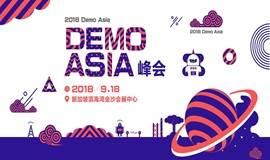 2018Demo Asia 创新中国亚洲峰会