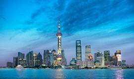 【论坛报名•上海】即将开幕!2018物联网通讯与传感器融合创新论坛