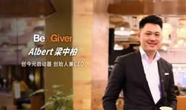 从硅谷到上海,创业超15次,成功失败让他发现初创业者100%需知道的事!