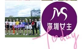 深圳女主高尔夫体验活动