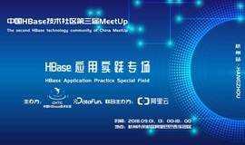 中国HBase技术社区第3届 MeetUp 杭州站 ——HBase应用实践专场