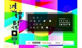 11.11趣活节 | 原创主题展:滤镜时代