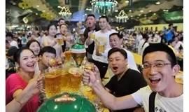 8.17-19 【青岛啤酒节】炎炎夏日枯燥难耐,何以解忧唯有啤酒