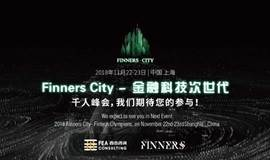 Finners City 金融科技3.0