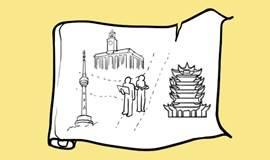 特别企划 | 七夕的周末,把城市变成我们的探险地图