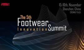 第五届国际鞋业创新峰会(中国深圳)