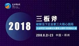 """大河商学院""""师书堂""""第五期课程通知"""