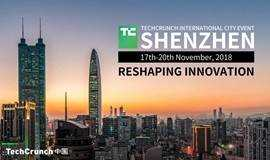 TechCrunch International City Event 2018 Shenzhen
