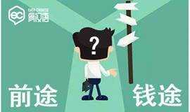 """想转行或换工作?了解一下""""教外国人学中文""""这个职业"""