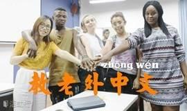 对外汉语教师一定要持证上岗吗? ——揭开国际汉语教师证书的神秘面纱
