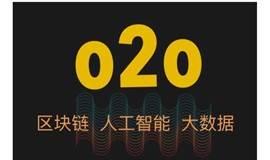 区块链和大数据落地技术论坛 (自动糖果分享会) 上海站