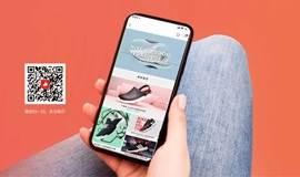 新创公开课   鞋服企业如何从0到1进行社交移动电商?