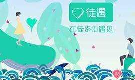 要交友,来徒步,全国38座城市公益徒步交友活动等你来(上海站)