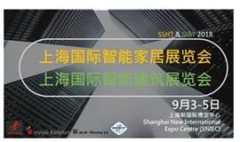 上海国际智能家居展览会 及 上海国际智能建筑展览会