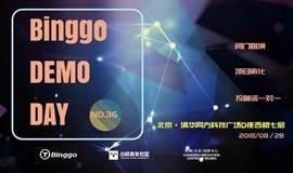 【Binggo Demo Day】第36期   08月28日 人工智能及智能制造专场路演项目及投资机构报名开启