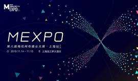 MEXPO2018梅花网传播业大展上海站