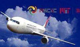 连接宁波与世界-第二届航空运输与区域发展论坛