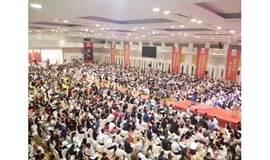 第三届(中国)餐饮联盟会