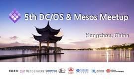 第五次 DC/OS & Mesos Meetup (Mesoscon杭州)