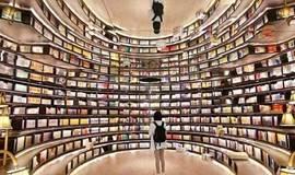 【读书会第9期】每天读1本书的技能,你30分钟就学得会——『悦里』健身读书社团
