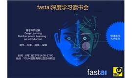 fastai深度学习读书会第十三期