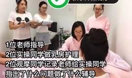 8.17~8.20招募客户老师,获得免费乳房护理和哺乳指导