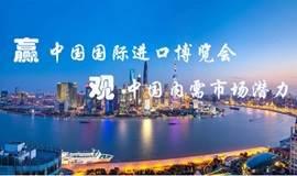 中国内需市场的趋势研判