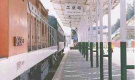 徒步清水河,绿皮火车、旧铁轨、老站台…处处充满复古的胶卷式回忆
