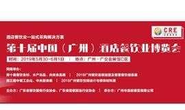 邀请函丨第十届中国餐博会--高效商业交流平台