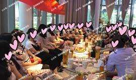 """9月2日深圳""""名校名企单身派对""""彻底火了!原来还可以这么玩!单身的你不容错过~"""