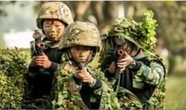 【8.25】小小特种兵特色教学训练一日营