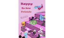 Happy No-Bra Friends 放飞派对 Vol.4
