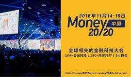 Money20/20全球金融科技大会