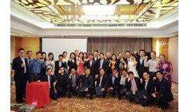 北京企业家交易峰会——100位企业家面对面谈合作
