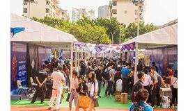 来成为志愿者吧!| 深圳双创周 x 深圳制汇节Maker Faire