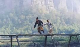 【国庆】徒步新昌十九峰和千丈幽谷,探访武侠剧的拍摄地(2天)