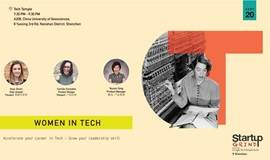 Startup Grind深圳9月:硅谷科技女性的成长挑战