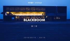 BLACKBOOM黑潮第二季
