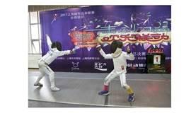 2018上海城市业余联赛击剑项目特色赛--重剑马拉松击剑赛