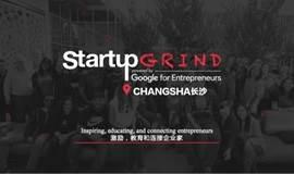 StartupGrind长沙 #9:专访任双(湖南全天便利店管理有限公司创始人兼首席执行官)