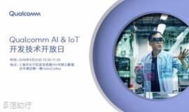 高通 AI & IOT 开发技术开放日(高通骁龙)