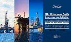 OAP第十七届亚太海洋油气决策者大会暨展览会   印度尼西亚·雅加达