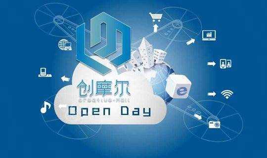 【创摩尔OpenDay】第四期        《高新申报中知识产权的分量》&《高新技术企业申报--财税知识》      