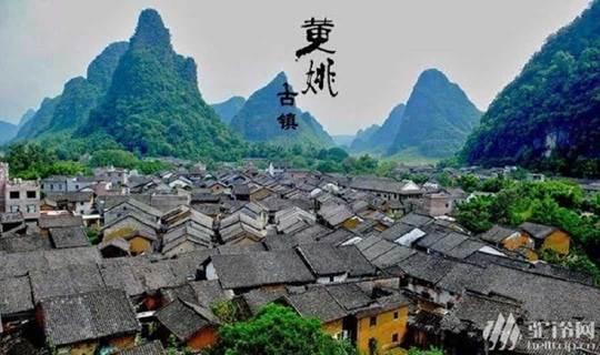 23-24号 中秋 广西贺州黄姚古镇 2日休闲游