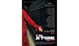 9月9日 《香水》《巴黎,我爱你》《莫娣》蜗牛的家(交道口店)