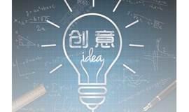 文化创意路演专场|上海市互联网产业投资联盟第101期路演