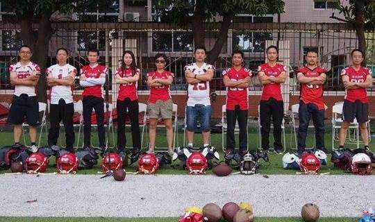 2018珠江西岸先进装备制造业投资贸易会期间企业家橄榄球友谊赛