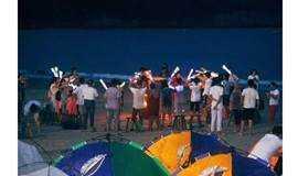 【9.22丨海岛2日】你与中秋秘籍只差点击一下了,你知道中秋节最好的礼物是什么吗?